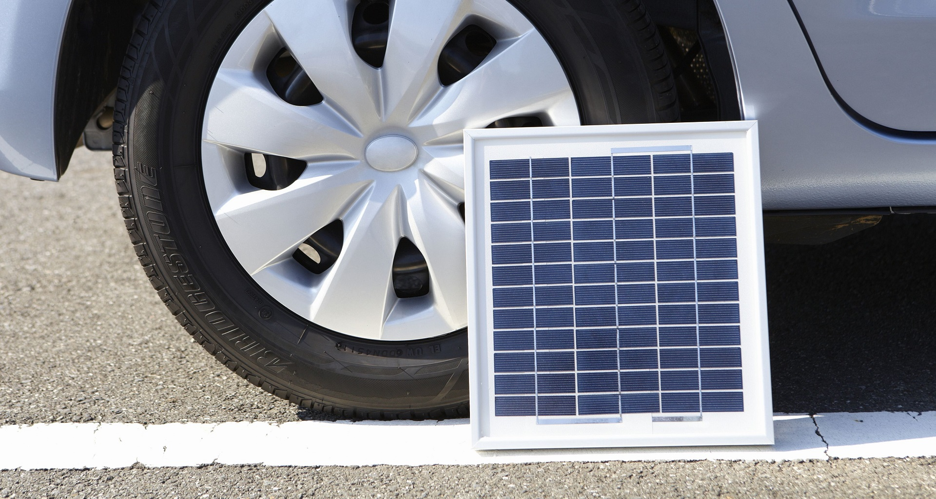 About Solar Car Battery Chargers
